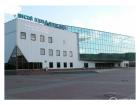 Минский ледовый дворец