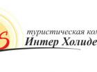 ИХС логотип