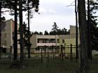 Логотип компании Детский лагерь Березка