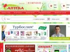 Официальный сайт компании.