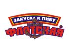 Логотип компании ВилисОпт - торговый представитель ТМ Флотская в РБ