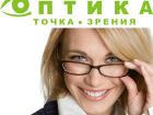 Логотип компании Магазины оптики ТОЧКА ЗРЕНИЯ