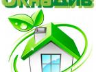 Логотип компании ОкнаДив