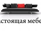 Фото компании