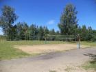Логотип компании ГУО Детский оздоровительный лагерь Пущанский край