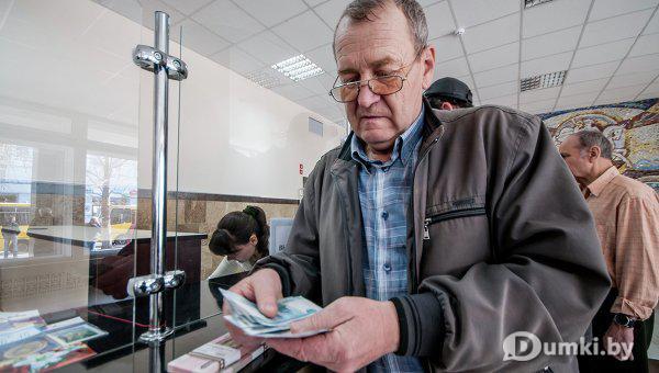 Москва симферополь авиабилеты пенсионерам в